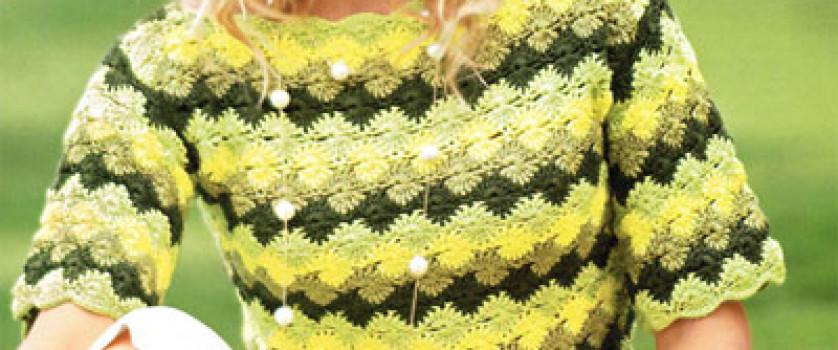 Желто-зеленый пуловер