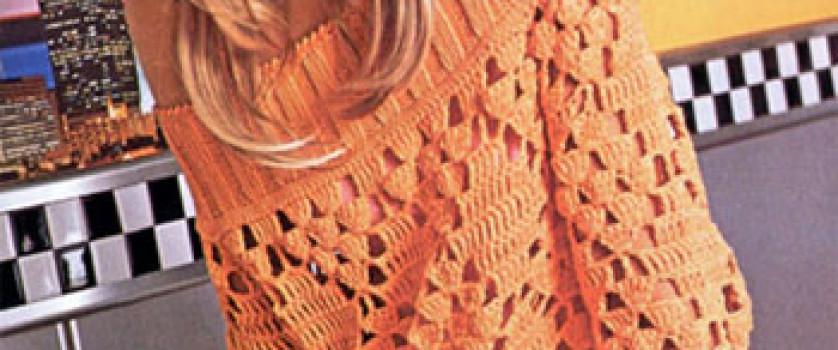 Пуловер с планкой «Кармен»
