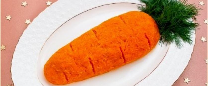 Салат «Морковка»