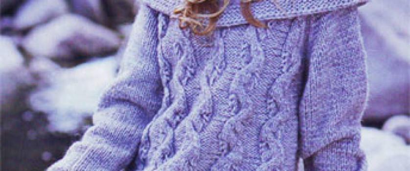 Узорчатый пуловер с большим воротником