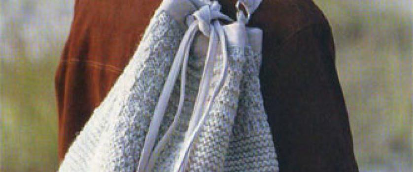 Рюкзак с кожаной отделкой
