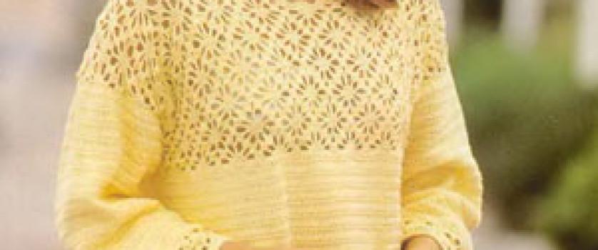 Желтый пуловер с узорной кокеткой