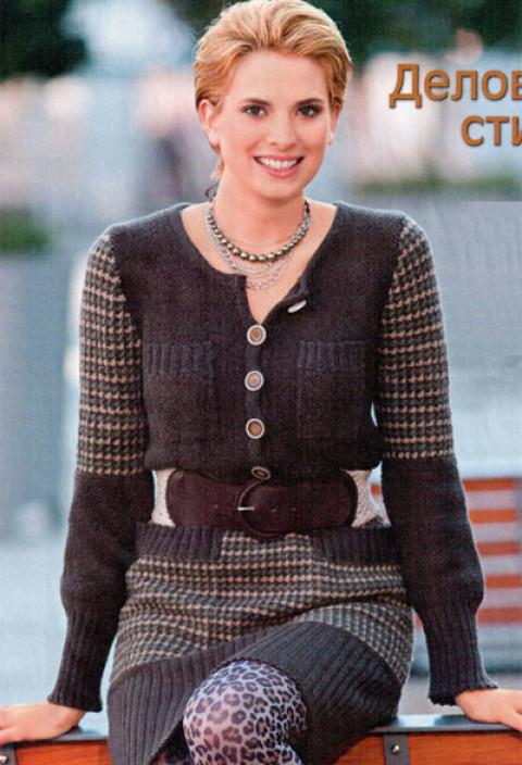 Платье с карманами</div><!-- .featured-header-image -->  <div class=