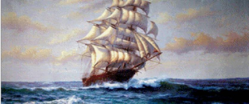 «Корабль»
