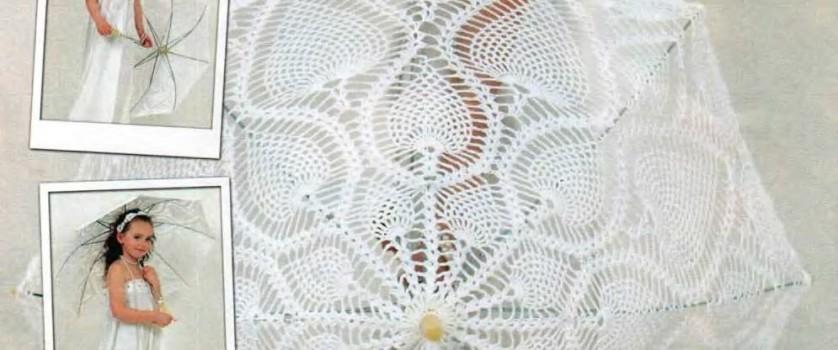 Белый ажурный зонтик «Ананасы