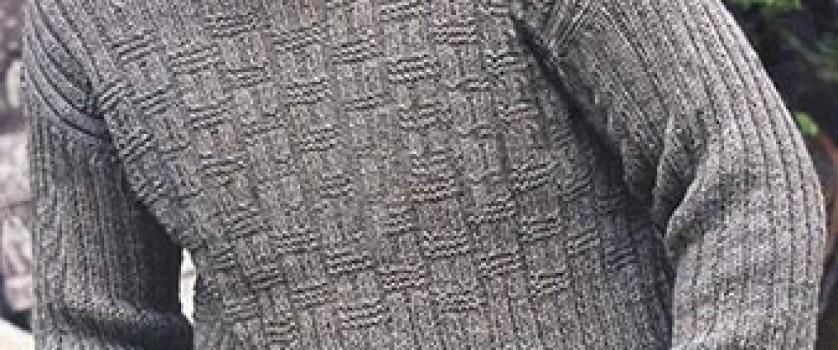 Серый мужской пуловер с круглым воротником