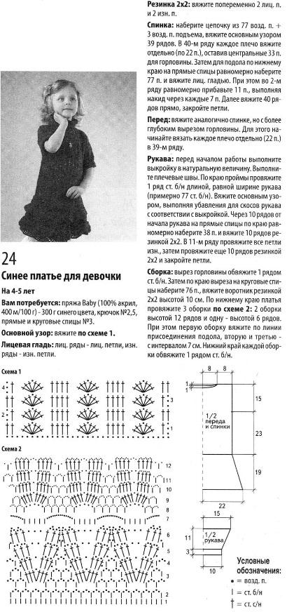 деревянные чехлы для iphone москва купить