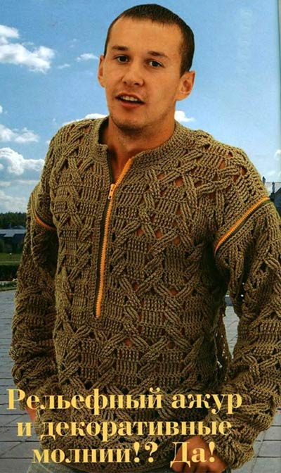 sweater1-01