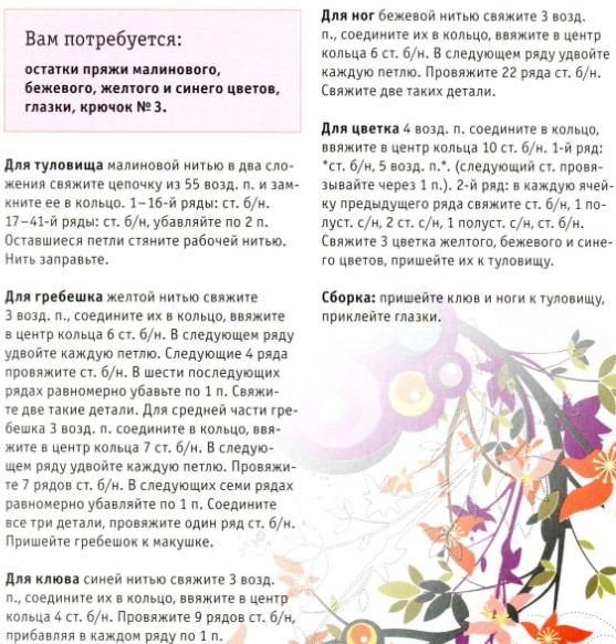grelka-na-krugku1